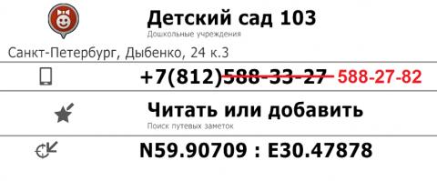 ДС_103.png