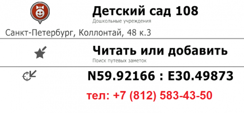 ДС_108.png