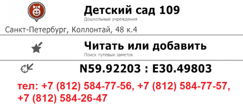 ДС_109.png