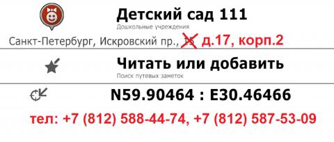 ДС_111.png