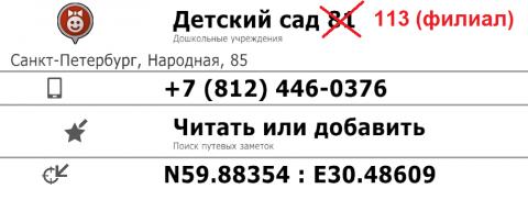 ДС_113.png