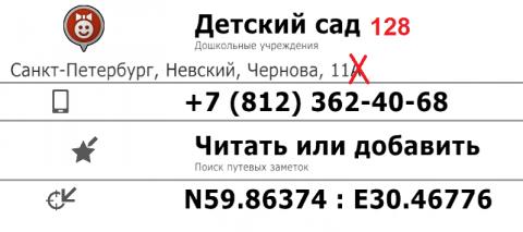 ДС_128.png
