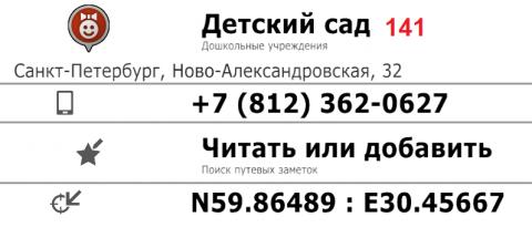 ДС_141.png