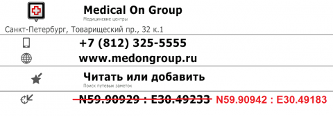 Medical_On_Group.thumb.png.12c5de663690c
