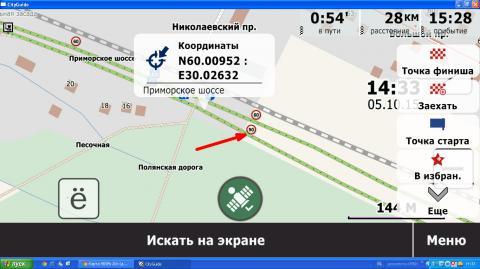 QIP_Shot_-_Screen_421.thumb.jpg.46f0cd2b