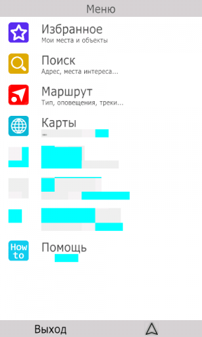 Screenshot_2015-10-12-08-29-19.png