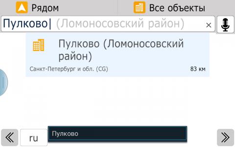 Screenshot_2015-10-13-08-55-41.png
