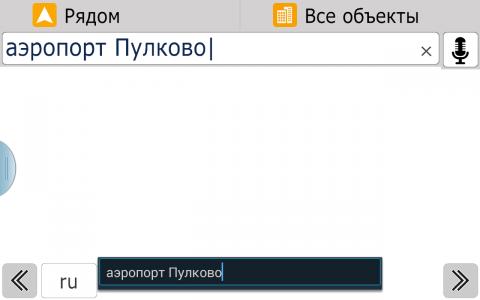Screenshot_2015-10-13-08-56-16.png