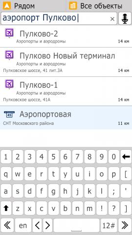 Screenshot_2015-10-13-09-28-32.thumb.png