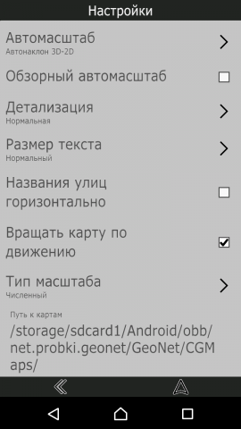 Screenshot_2015-10-28-18-19-59.thumb.png