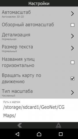 Screenshot_2015-10-28-18-22-36.thumb.png