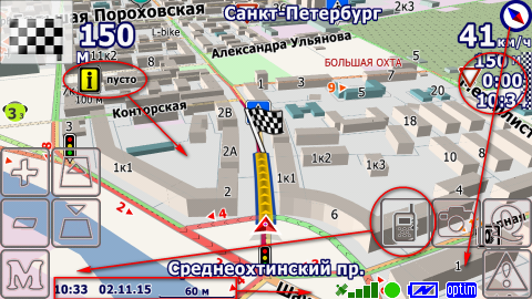 Screenshot_2015-11-02-10-33-51-к.png