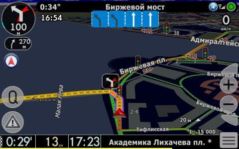 НаБиржевой.jpg