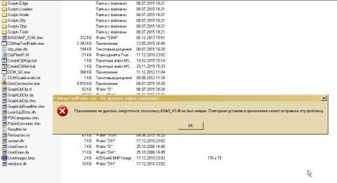 Constructor_1.2.448.jpg