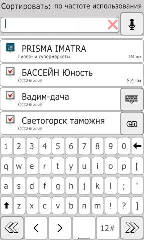 Keyb_v.thumb.png.7b1c7956c0f863992d5651f