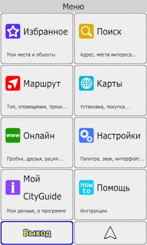 menu-vert.thumb.png.405d9daff11ede8ad858