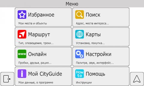 menu_h.thumb.png.e7d9b6081a7c1c1713d544f