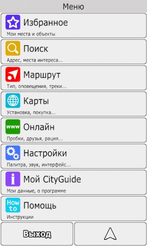 menu_v.thumb.png.f0e80ac1b97ce3a93a3da50