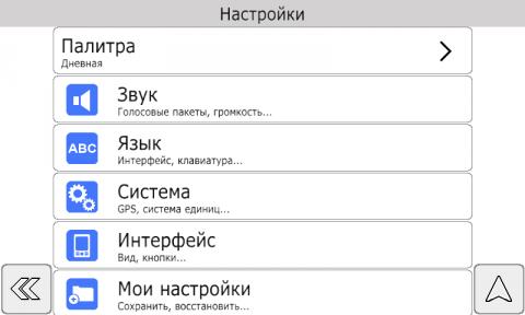set_h.thumb.png.3ec6ba2e96086e8e2dfc0e8d