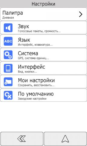 set_v.thumb.png.3da423b3452a27d5c6d57349