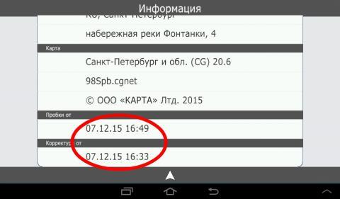 IMG_20151207_180304.thumb.jpg.8c53ead630