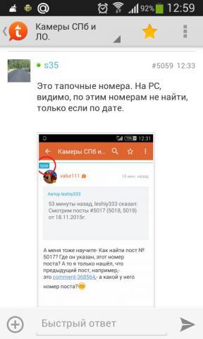 uploadfromtaptalk1448965481448.thumb.jpg