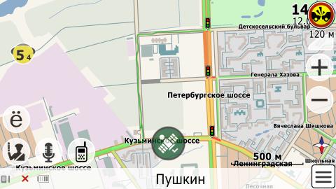 Screenshot_2016-01-12-14-37-35 и.png