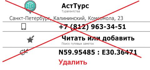 56993b408b072__.thumb.png.dbe849a98412dd