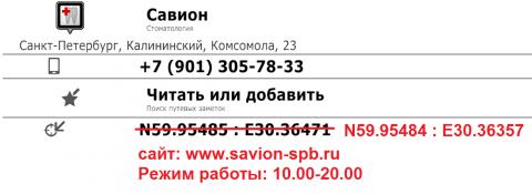56993b4176045_.thumb.png.3009a1d4b9a0570