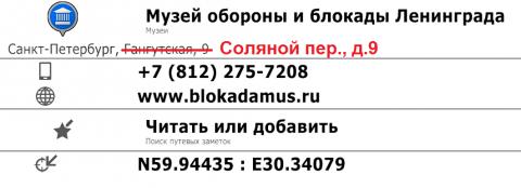 569d26c1e970f_.thumb.png.047a982353c274a