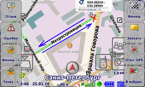 Metrostr.thumb.png.39df209803637fdfa4ff6
