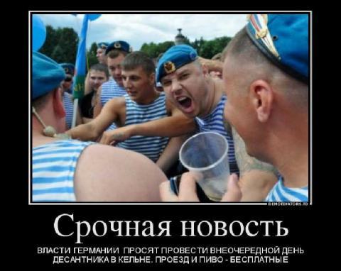 image.thumb.jpg.2b1dea2618b27e68531ec9e2