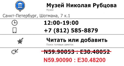 56afbd9a197f5_.thumb.png.cf81fe4d2ddc013