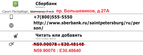 56afbd9bb401c__2.thumb.png.14d8c39b45b18