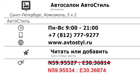 56b8e5cf11e1b__.thumb.png.418cd96ee9776b