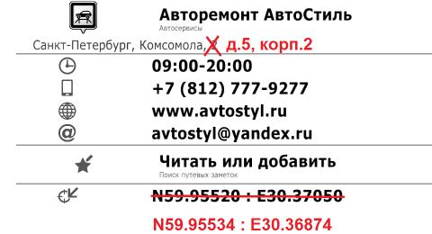 56b8e5cf9d629___2.thumb.png.c702b1c97426