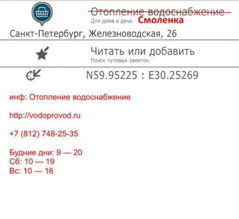 56bb9713b8a82_.thumb.jpg.da46e247b464a52