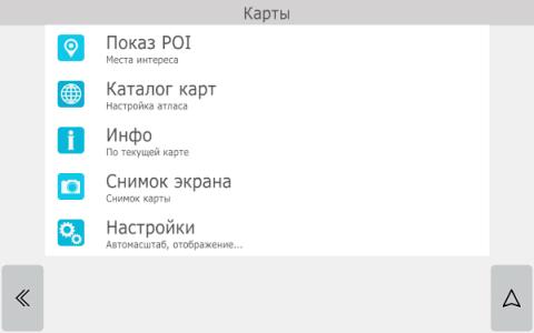 screenshot_233.thumb.png.92d4964d8086a4e
