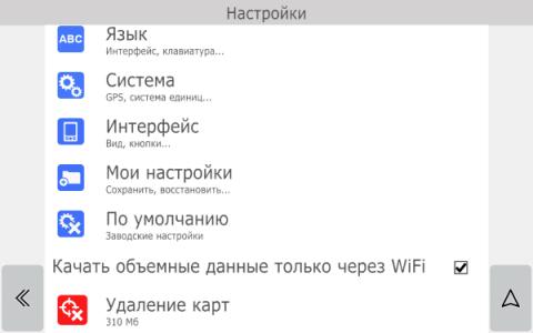 screenshot_234.thumb.png.852d59800c5a134