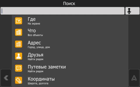 screenshot_237.thumb.png.441fc52421114a5