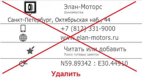 Элан-Моторс_3.png
