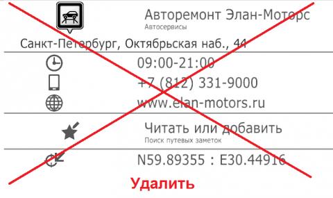 Элан-Моторс_2.png