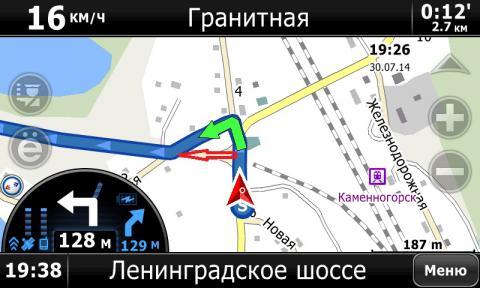 2014-07-30_(19-26-21).jpg