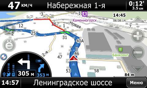 2014-08-06_(14-45-06).jpg