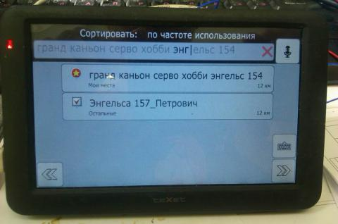 Изменение размера IMAG0761.jpg