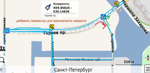 geroev.png