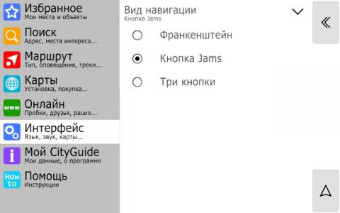 screenshot_252.png