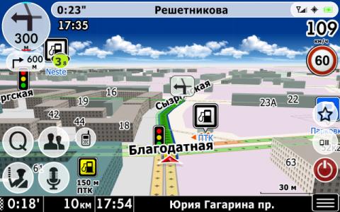 screenshot_257.png