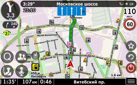 screenshot_263.png