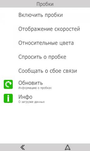 Screenshot_2016-06-01-20-41-41.png